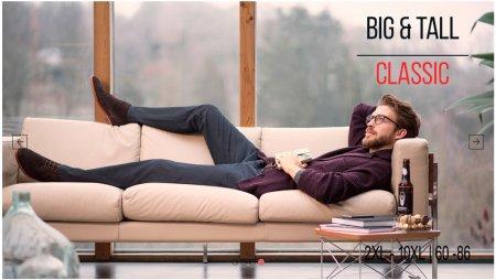 Одежда больших размеров: стиль и удобство для настоящих модников